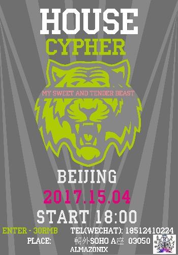 House Cypher