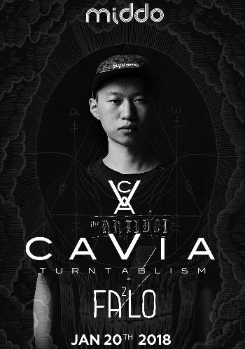 DJ Cavia &Rapper 小熊